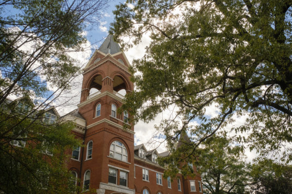 red bell tower at Agnes Scott College