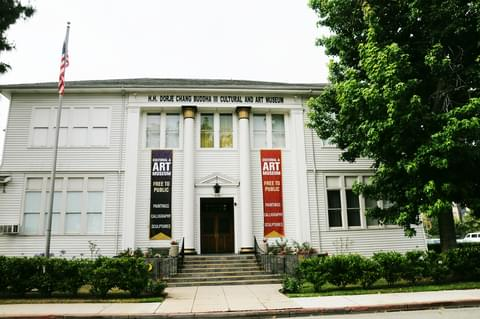 The <a href='http://www.hhdcb3cam.org/htmlpages/' target='_blank' rel='nofollow noopener noreferrer'>Cultural and Art Museum</a> is home to hundreds of Asian artifacts and works of art.
